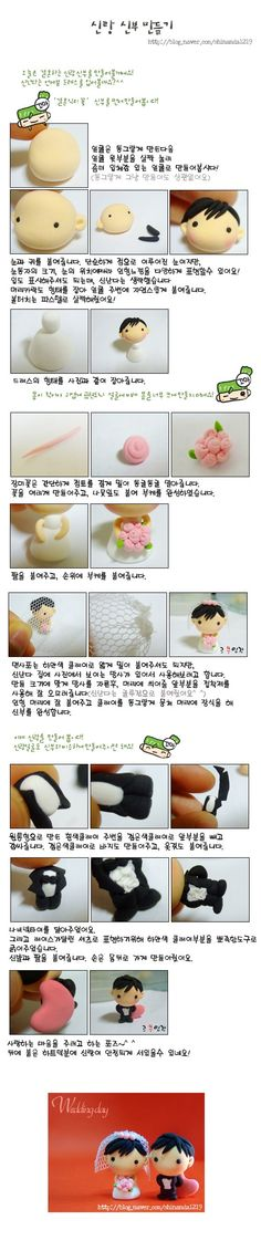 Wedding couple - Creative clay Fimo clay handmade paper clay