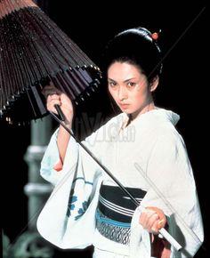 Japan Woman, Women, Woman