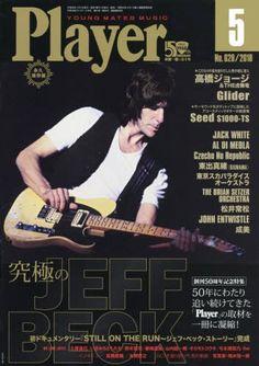 John Entwistle, Jeff Beck, Jack White, Dvd Blu Ray, Orchestra, Image, Magazine, Magazines, Band