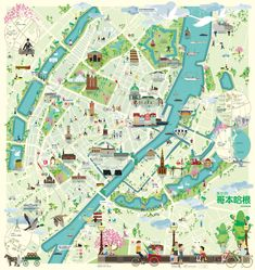 Official Chinese city map of Copenhagen. The map is specifically made for the Chinese market and highlights all the primary sights and attractions in the centre of Copenhagen. Copenhagen Attractions, Copenhagen Travel, Copenhagen Denmark, Tourist Map, Voyage Europe, Road Trip Hacks, Map Design, City Maps, Illustration