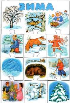 Иллюстрация 2 из 9 для Времена года. Развивающая игра.   Лабиринт - игрушки. Источник: Смирнова Ирина Эдуардовна