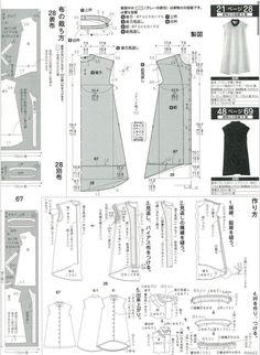 2 dress patterns