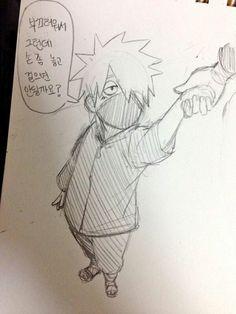 Kid Kakashi, Naruto, Kids, Young Children, Boys, Children, Boy Babies, Child, Kids Part