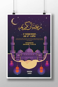 Teachers Day Poster, Ramadan Day, Army Day, Valentine's Day Poster, Commercial Advertisement, Teachers' Day, Sign Design, Branding Design, Banner