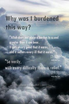Islam#Holy Quran