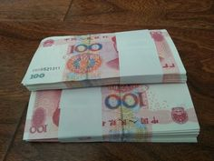 A little spending money while here in China