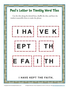 Paul's Letter to Timothy Word Tiles