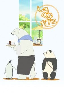 Shirokuma Cafe revolves around a Canadian white bear that quits his boring job and starts a cafeteria near a zoo. He loves telling tall tales and always brags about himself. According to him, he was picked up by a human couple who owns a diner while he was drifting around on an iceberg. Though he has lost all contact with his Canadian family, he has discovered a new home in serving the diners' clientele, thanks to the kind couple. His café is an embodiment of his personality. The place is…
