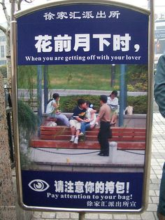 Awesome signs made by the government like this: | 42 Things You'll Only See In China