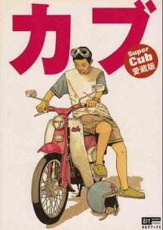 I like this delightful motorcycle tattoo Honda Cub, Motorcycle Posters, Motorcycle Art, Bike Art, Women Motorcycle, Honda Motorcycles, Vintage Motorcycles, Mini Bike, Bike Design