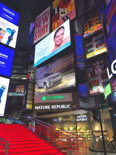 Nature Republic, Broadway Shows, Singing, Names, Boat, Photo And Video, Videos, Instagram, Dinghy