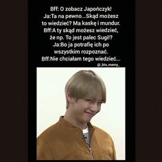 Bts K Pop, Kpop, Funny Moments, Good People, Bts Memes, My Life, Jokes, In This Moment, Humor