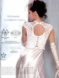 russian irish lace - this represents a pattern from the Russian crochet magazine called Duplet. Would love to visit Russia and Eastern Europe just for the needlework/crochet.