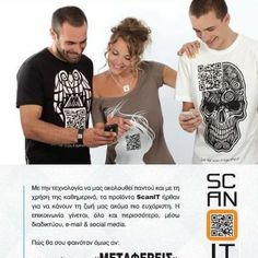 SCANIT T-SHIRTS YOU WILL ADORE!