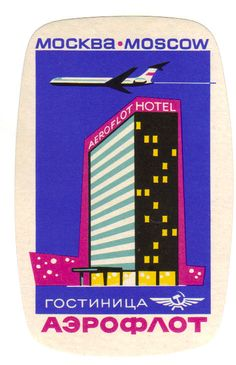 The history of advertising posters in the old Aeroflot