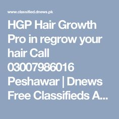 HGP Hair Growth Pro in regrow your hair Call 03007986016 Peshawar | Dnews Free Classifieds Ads in Pakistan, UAE, Dubai, Saudi Arabia, India