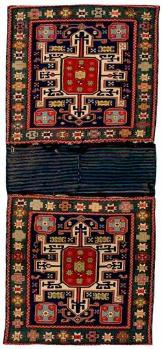 Guide to Ardabil Rugs