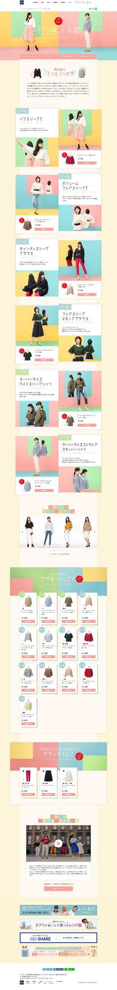 Fashion Web Design, Mobile Design, Banner Template, Interface Design, Cute Designs, Banner Design, Social Media Marketing, Magazines
