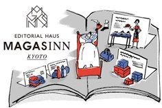 触って、使って、泊まって、買える。 五感をフルに使ってカルチャーを体験できる空間 『Editorial Haus MAGASINN(マガザン)』を京都は二条城のそばにつくります。宿泊は1日1組、京町家一棟が貸切。お土産雑貨、公開イベントは毎シーズン様々なパートナーと協働しアップデートしていきます。
