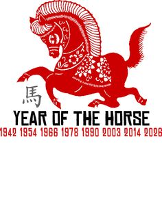 year of the horse paper cut chinese zodiac horse by chinesezodiac - Chinese New Year 2002