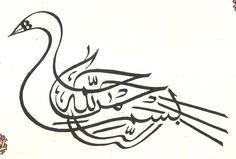 Islam Zoomorphic Calligraphy Art Handmade Turkish Persian Arabic ...