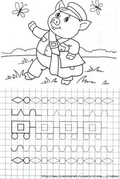 www.liveinternet.ru Tracing Worksheets, Preschool Worksheets, Pre Writing, Writing Skills, Scribble Art, Grande Section, Preschool Education, Easy Sewing Patterns, Fine Motor Skills