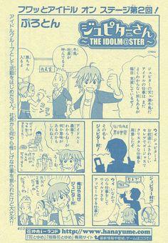 『ジュピターさん~THE IDOLM@STER~/2』
