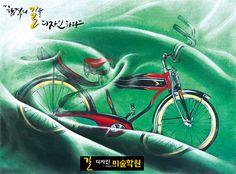 2015 국민대학교 실기대회 대상 수상!! 길미술학원, 합격생작