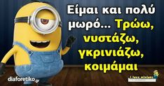 Greek Quotes, Sarcasm, Minions, Medicine, Humor, Funny, Fictional Characters, Humour, Medical