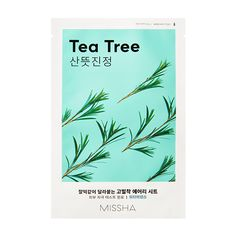 MISSHA Airy Fit Sheet Mask (Tea Tree) – Plátýnková maska s výtažkem z tea tree :: Missha.cz Red Ginseng Extract, Green Tea Extract, Korean Words, Layers Of Skin, Bright Skin, Missha, Dull Skin, Skin Elasticity, Sheet Mask