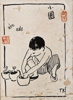artesens: 丰子恺漫画 (Feng Zikai cartoon), 1930s