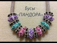"Бусы ""Пандора"". МК по бисероплетению. - YouTube Beaded Beads, Beaded Jewelry Patterns, Bracelet Patterns, Beaded Earrings, Beaded Bracelets, Pandora Beads, Jewelry Making Tutorials, Bracelet Tutorial, Bead Weaving"