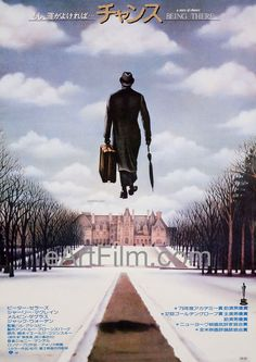 Being There 1980 20x28 Original Japanese Release Movie Poster-Peter Sellers