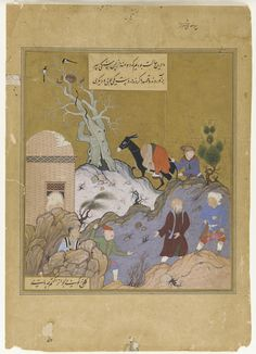 Folio from a Gulistan (Rose garden) by Sa'di; verso: Sa'di and the Two Indian Robbers; recto: text, The story of Sa'di, the inexperienced youth and the Indian bandits circa Opaque watercolor, ink and gold on paper H: W: cm Herat, Afghanistan Purchase Mughal Paintings, Freer Gallery, Ancient Near East, Iranian Art, Medieval Manuscript, Islamic World, Fairy Tales, Vintage World Maps, Two By Two