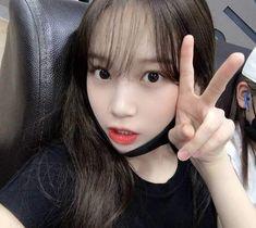 ★ — 𝚔𝚒𝚖 𝚌𝚑𝚊𝚎𝚠𝚘𝚗 𝚒𝚌𝚘𝚗𝚜❆ 𝚕𝚒𝚔𝚎/𝚛𝚎𝚋𝚕𝚘𝚐 𝚒𝚏 𝚢𝚘𝚞. Korean Face, Korean Girl, Rapper, Eyes On Me, Forever Girl, Uzzlang Girl, Japanese Girl Group, Kim Min, Cute Icons