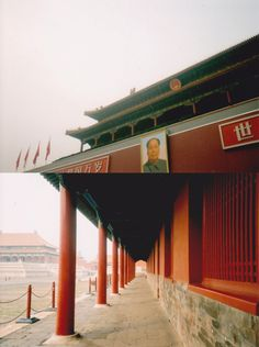 Beijing - China by ClemFaster clemfaster.tumblr.com