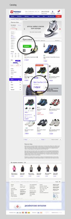 sportshop by basov design, via Behance