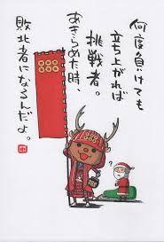 Yuimun(gaohorin)さん Pinter...