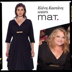 """Η Ελένη Καστάνη φορώντας #matfashion φόρεμα στο λαμπερό πάρτυ της εκπομπής """"Αργά"""" στο @rock_n_roll_athens • #wears_mat #fashionista #inspiration #rocknrollathens #ootn #dresslike #athensbynight #fashion"""