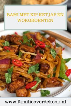 E-mail - Hilde De Bock - Outlook Amish Recipes, Dutch Recipes, Cooking Recipes, Healthy Recipes, Indonesian Food, No Cook Meals, Food Inspiration, Food To Make, Chicken Recipes