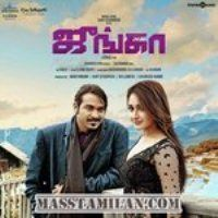 Pin Oleh Isaimini Mp3 Di Tamil Songs Download Isaimini Lagu Film Madonna