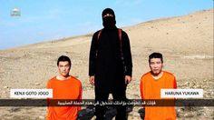¿Quienes son los dos japoneses que el #ISIS amenaza con decapitar?  http://infob.ae/1xuiKWC
