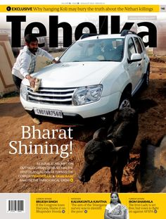 Tehelka August 30 2014 edition - Read the digital edition by Magzter on your iPad, iPhone, Android, Tablet Devices, Windows 8, PC, Mac and the Web.