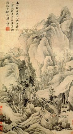 Painted by Tang Yin (唐寅, 1470-1523).  China Online Museum - Chinese Art Galleries