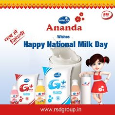 Gopaljee Ananda Dairy Foods is a leading dairy product brand in India. They focus to providing best quality Dairy Products such as skimmed milk, ghee and other milk products.For More Details at http://www.rsdgroup.in/products.php