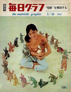 """昭和42年 週間 毎日グラフ  ☆Weekly """"mainichi graphic"""" 1967, Japan, featuring 'dissecting…"""