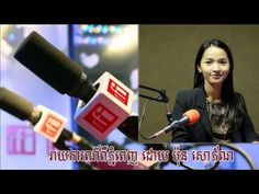 Khmer News , RFI khmer news , Night news , 01 June  2017