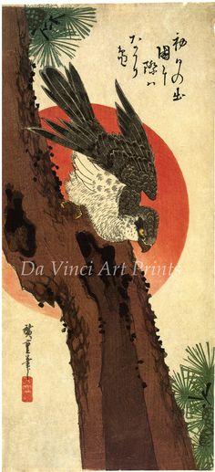 Japanese Art. Fine Art Reproduction. Hiroshige by DaVinciArtPrints