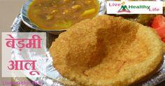 Bedmi Poori Aur Aloo ki Sabzi Healthy Eating Habits, Healthy Life, Healthy Living, Cornbread, Health Tips, Live, Ethnic Recipes, Food, Millet Bread