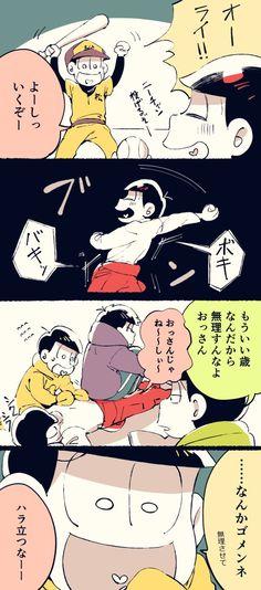 しょしょく on